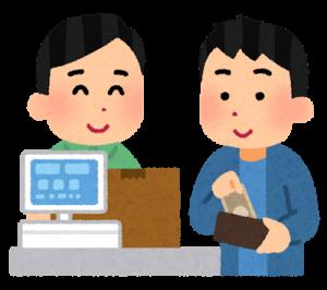 「前受/前払入力アプリ」を使ってみよう!(freeeの話です)